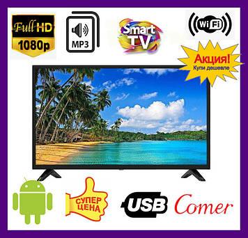 "Телевизор COMER 40"" Smart TV с плоским экраном. Smart ТВ + Т2. 3D LED жк телевизоры"