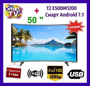 "Телевизор Comer 50"" Smart TV изогнутый + T2 встроенный тюнер E50DM1200. Смарт телевизор Комер Андроид"
