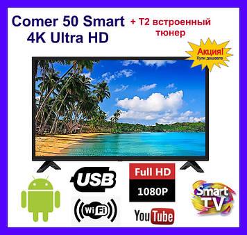 ТВ Телевизор Comer 50 Smart  + T2 E50DM1200 (Android 7.1). Смарт телевизор Комер Андроид