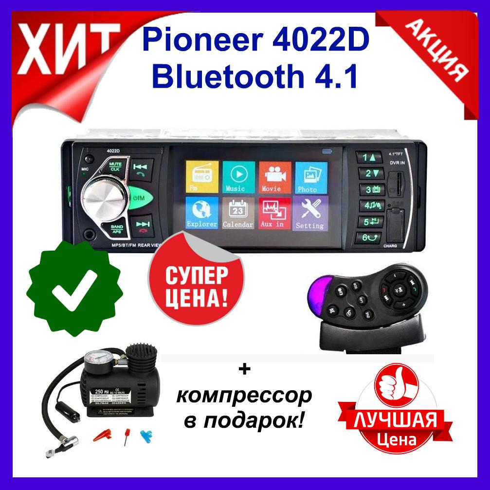 Автомагнитола Pioneer 4022D c 4,1-дюймовым цифровым TFT-LCD экраном.