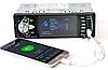 Автомагнитола Pioneer 4022D c 4,1-дюймовым цифровым TFT-LCD экраном., фото 9