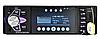 Автомагнитола Pioneer 4022D c 4,1-дюймовым цифровым TFT-LCD экраном., фото 10