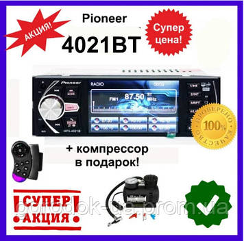 "Автомагнитола Pioneer 4021BT. Bluetooth - 4,1"" LCD TFT USB+SD + пульт на руль!"