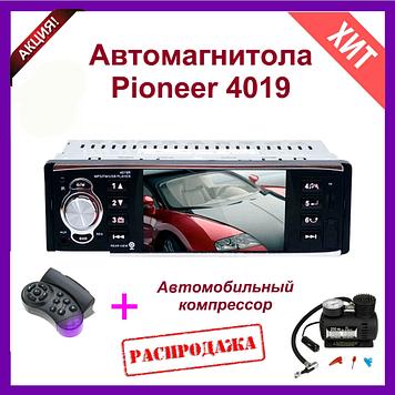 "Автомагнитола Pioneer 4019BT (Silver). Bluetooth 4,1"" LCD TFT USB + пульт на руль!"