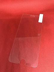 Защитное стекло Apple Iphone 7 Full Glue 2,5D 3D неполное покрытие полный клей прозрачное