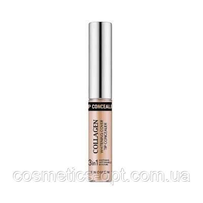 Коллагеновый консилер Enough Collagen Whitening Cover Tip Concealer №01, 6.5 г