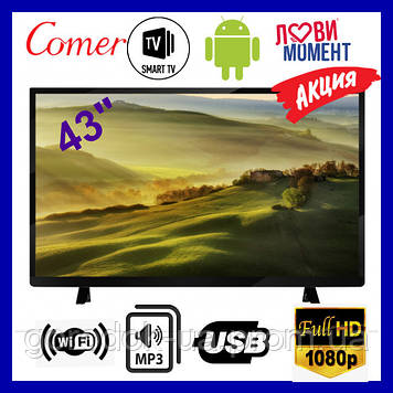 Телевизор COMER 43 Smart E43DM1100 с плоским экраном. Smart ТВ + Т2. 3D LED жк телевизоры