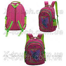 Дитячий рюкзак, ранець непромокальний Good mood 61828, рожевий.