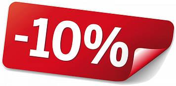 Купон на следующую покупку. -10% На любой товар!