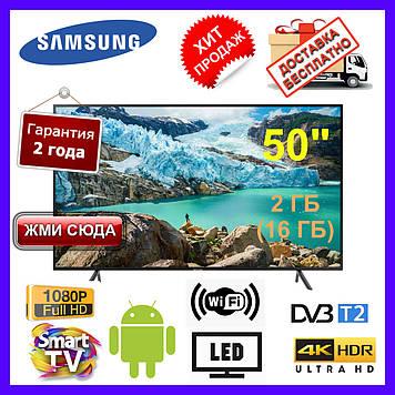 Телевизор Samsung 50 Smart TV 4K, Wi-Fi, Самсунг, Смарт ТВ. LED Самсунг 50 дюймов со смарт ТВ