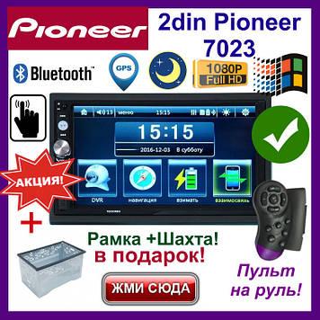 Автомагнитола 2Din 7023 CRBG GPS. Пульт на руль в комплекте. Автомагнитола Pioneer 2din дин