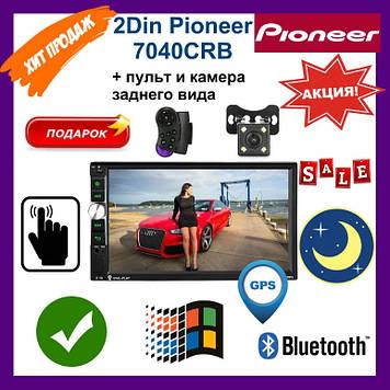 "Автомагнитола 2Din Bluetooth Емкостный дисплей Pioneer 7040CRB. 2 дин Пионер 7040CRB BT сенсор 7"" магнітола"