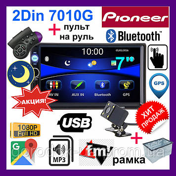 Автомагнитола 7010G 2 Din GPS-навигатор короткая база. Автомобильные mp3 магнитолы. Автомагнитола пионер 2дин