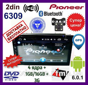 Автомагнитола 2din Pioneer 6309 DVD+GPS+4Ядра+16Gb ROM+1Gb RAM+Adnroid. Магнитола пионер