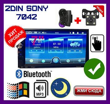 """Автомагнитола 2Din Sony 7042CRB 1026*600px, USB,SD, Video + ПУЛЬТ НА РУЛЬ+КАМЕРА! Магнитола 7"""" Экран + AV-in"""