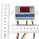 Терморегулятор XH-W3001 термостат цифровой с выносным датчиком 12В 120Вт, фото 4