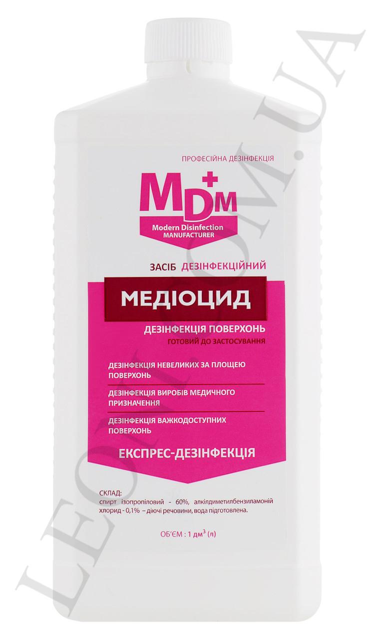 Средство для обработки инструментов и поверхностей Медиоцид (1000мл)