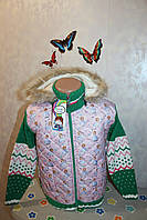 Модная,теплая куртка-кофта 4-5,6-7,8-9 лет
