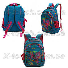 Дитячий рюкзак, ранець непромокальний Good mood 61828, синій.