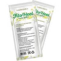 Fito Heel (Фіто Хелл) - пластирі від гіпертонії, мігрені і втоми, фото 1