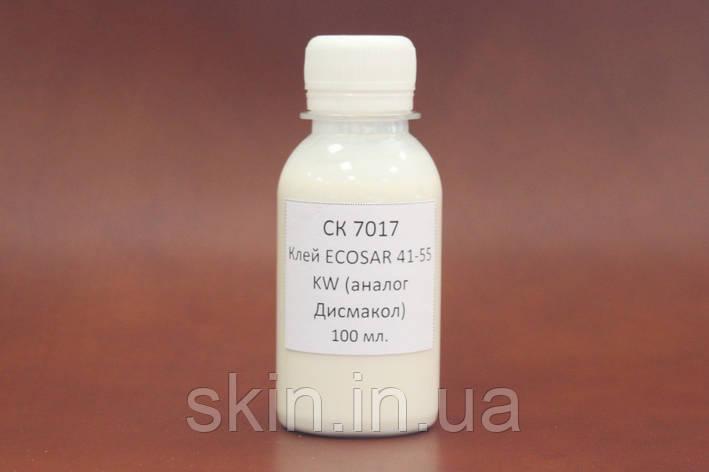 Клей ECOSAR 41-55 KW для склеивания кожи и синтетических материалов, объем - 100 мл, артикул СК 7017, фото 2