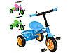 Велосипед дитячий 3-х колісний