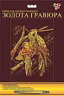Золотая гравюра  попугаи