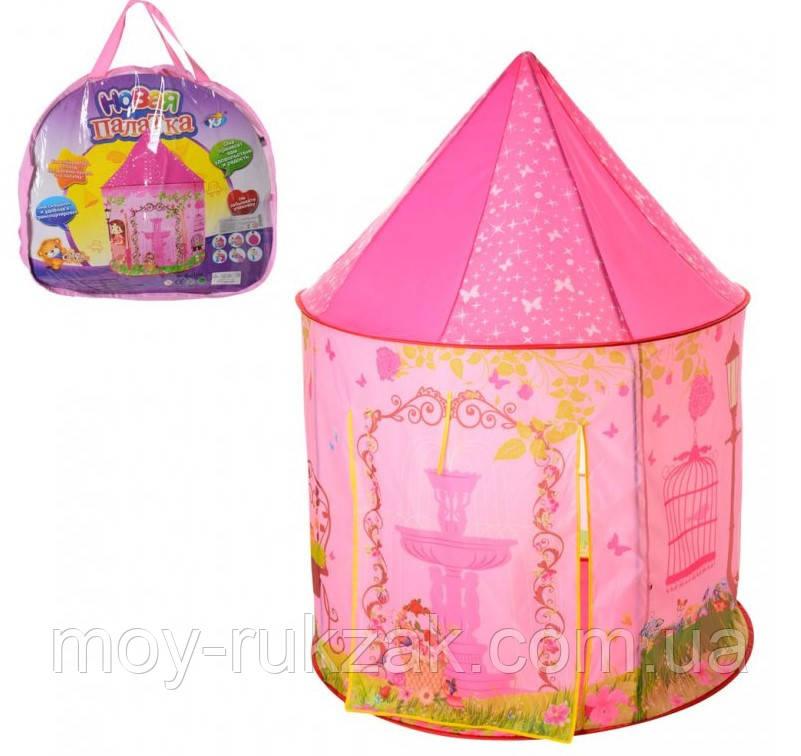 Детская игровая палатка - домик M 3765