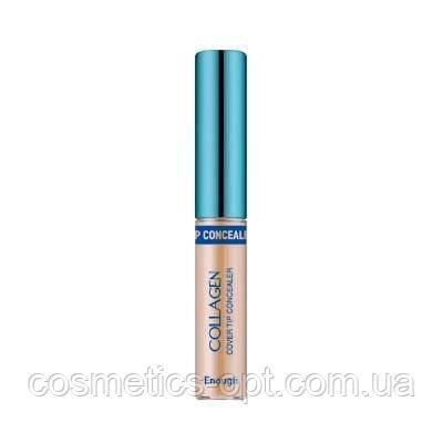 Коллагеновый консилер Enough Collagen Cover Tip Concealer №01, 6.5 г