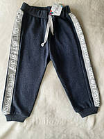 Спортивные штаны для мальчика 1,2,3 года