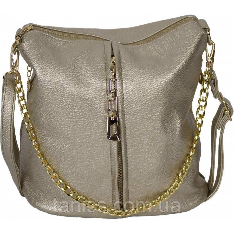 Жіноча,стильна сумка клатч, кожзам матеріал, одна довга ручка,одне відділення,прикраса ланцюжок (002)