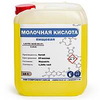 Молочная кислота 80% пищевая (12,5кг), фото 1