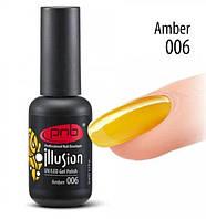 Гель-лак витражный PNB  Illusion Amber№ 006, 8 мл