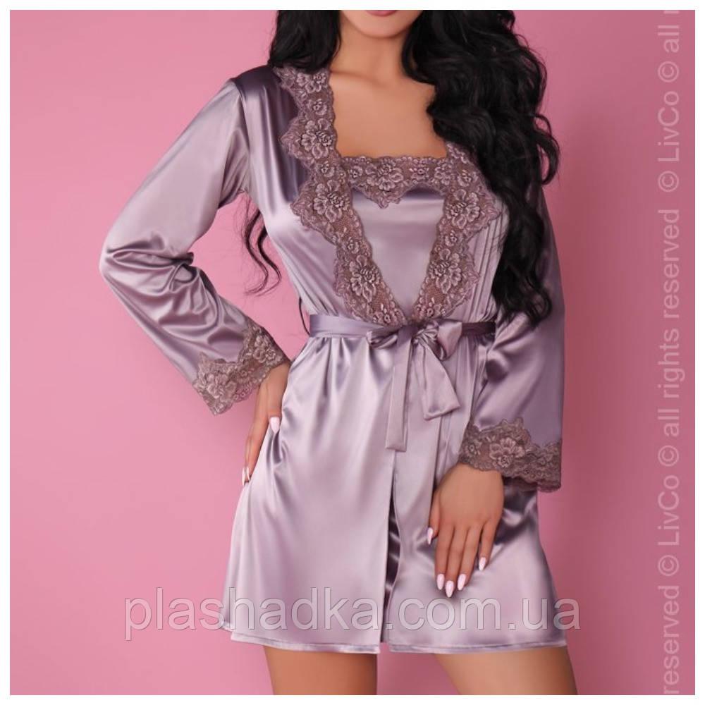 Атласный халат пеньюар - комплект, Польша, Livia Corsetti, цвет лиловый