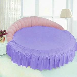 Круглая кровать. Подзор Сирень