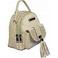 Сумочка - рюкзачок бежевая. Бежевый светлый и темный рюкзак маленький
