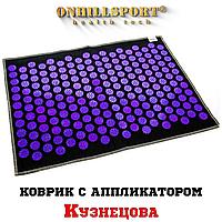 Коврик с аппликатором Кузнецова AIR 55 х 40 см