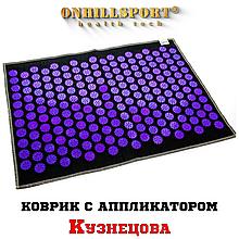 Килимок з аплікатор Кузнєцова AIR 55 х 40 см