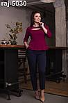 """Жіночі брюки  """"Леди"""" від СтильноМодно, фото 2"""