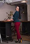 """Жіночі брюки  """"Леди"""" від СтильноМодно, фото 3"""