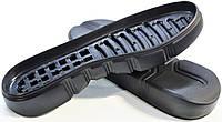 Подошва для обуви женская 7909(черная) р.36-41