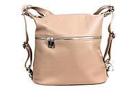 Женский рюкзак из натуральной кожи. Цвет: Бежевый, фото 1