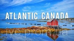 Пилотная иммиграционная программа атлантических провинций Канады