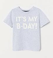 """Детская футболка с принтом """"It's my B-DAY"""" Push IT"""
