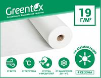 Агроволокно Greentex 6,35х100, 30 пл. белое