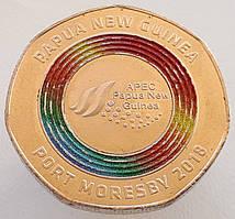Папуа - Новая Гвинея 50 тойя 2018 - Председательство в АТЭС, Цветное покрытие