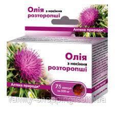 Масло семян Расторопши №75, капс.