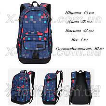 Молодіжний рюкзак, що не промокає Dream team T1333, синій.