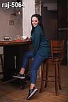 """Жіноча рубашка  """"Фрайді"""" від Стильномодно, фото 3"""