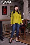 """Жіноча рубашка  """"Фрайді"""" від Стильномодно, фото 5"""